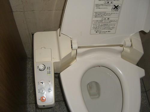 Japanische Toilette japanische toiletten toilette mit bedienfeld in hiroshima