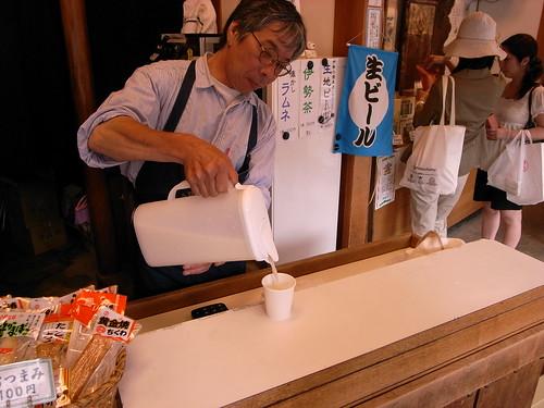 Omoide-Yokocho, Ise