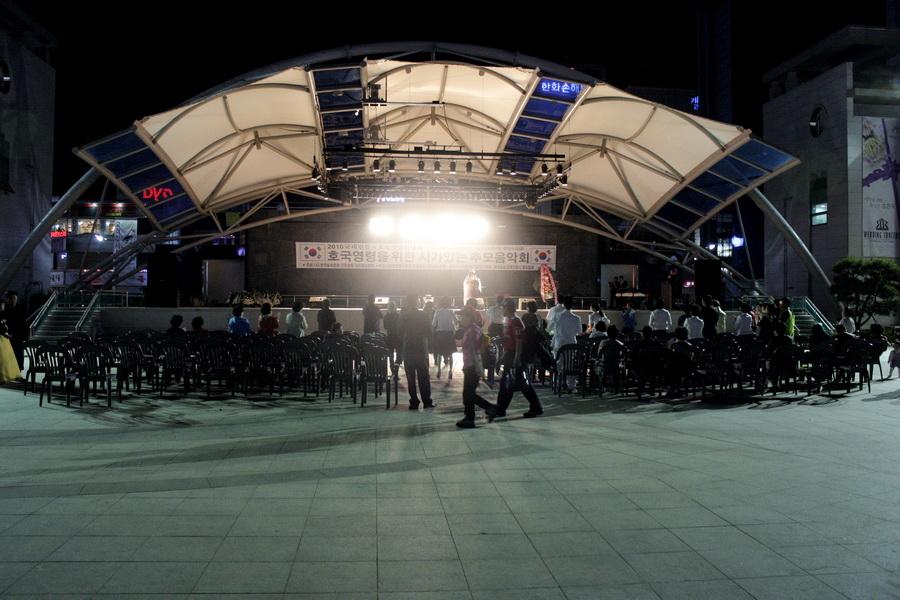 Concert(10)