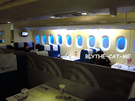 A380空中廚房 (4)