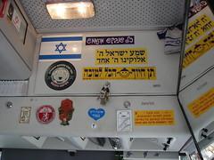 Above the bus driver (RahelSharon) Tags: bus jerusalem eggedbus