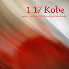 1.17 Kobe