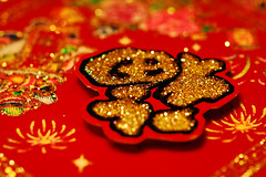 Happy Chinese New Year (Wei Zhang@Hudson) Tags: red macro festival happy gold nikon fat chinese happiness newyear bull ox micro choy hei  60mm nikkor  lunar gong soe  redenvelope springfestival    d40     gongheifatchoy   zhangwei   colourartaward