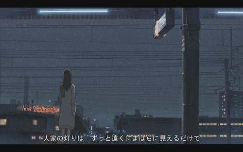 [Fansub][A<em>Chain</em>of<em>Short</em>Stories<em>about</em>Their<em>Distance][1080p][BluRay][x264</em>AC3][CE0D9ED7][15-01-12]
