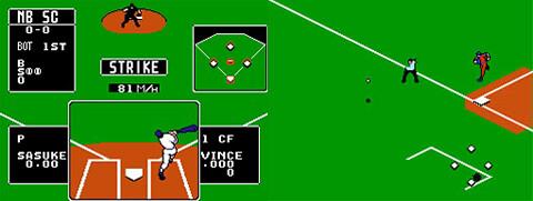 Baseball Stars, NES