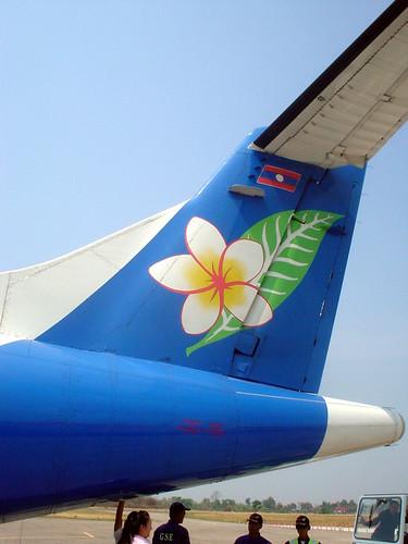 13.寮國航空的標誌