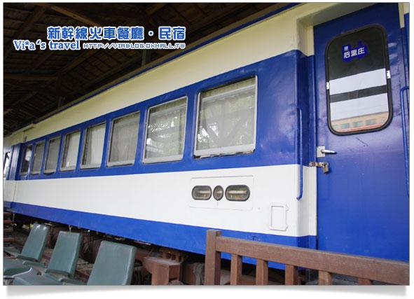 新幹線列車站