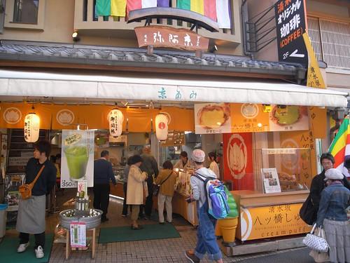 清水坂のお土産物屋@京都-08