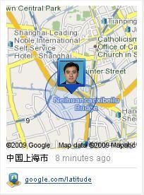 Google Latitude blog badge by you.