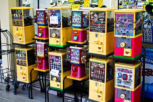 toys machine capsule malaysia sham hardy azie nilai negerisembilan