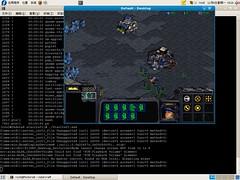 Longene - StarCraft