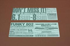 10FM802-1997b1