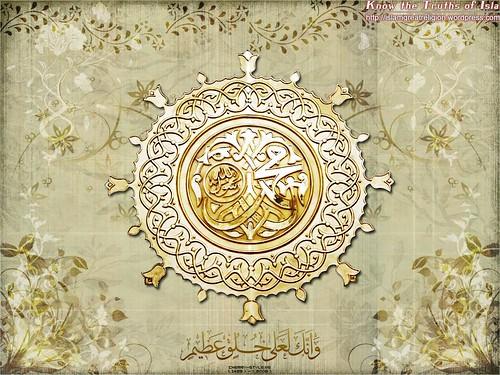 Prophet Muhammad BornDay