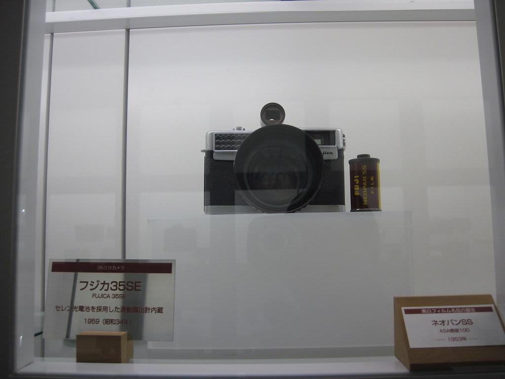 Fujica 35SE