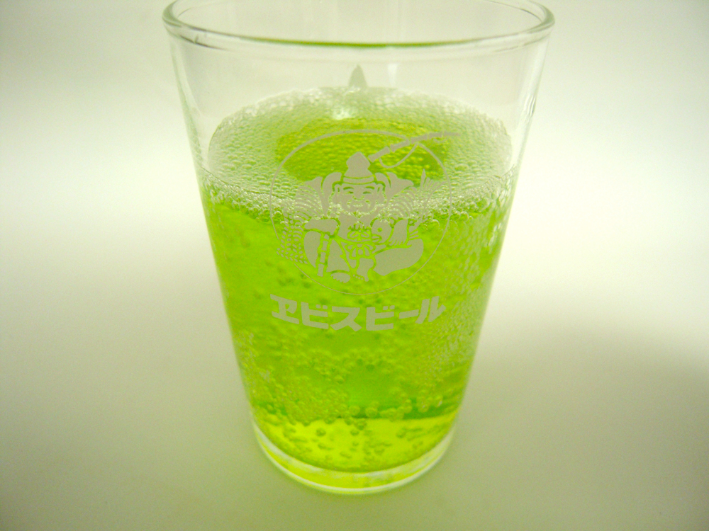 shisopepsi_glass