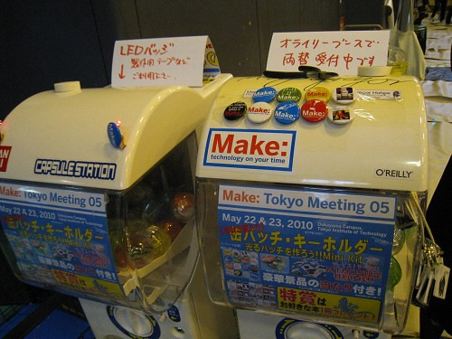 20100523_MakeTokyoMeeting05 056