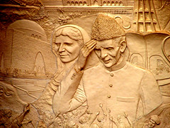 Jinnah Mural - Islamabad, Pakistan (PakPositive) Tags: pakistan sculpture monument collage metal bronze plaque carved artwork mural siblings carving engraving montage engraved islamabad jinnah pakpositive shakarparian quaideazam mohammadalijinnah fatimajinnah