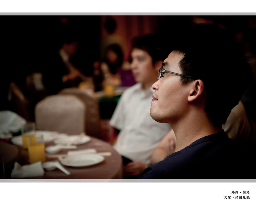 培軒&何琦_163