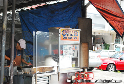 Ah Leng<br /> Char Koay Teow Stall