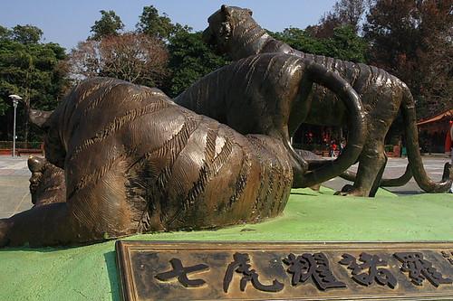 嘉義公園七虎耀諸羅05