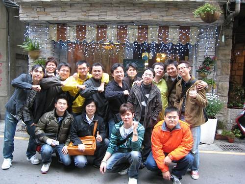 2009南台同學會於新竹