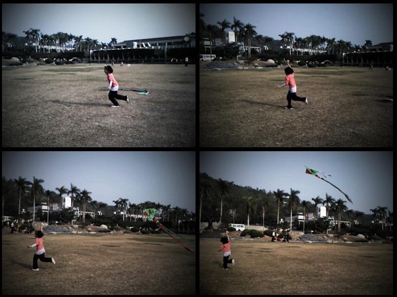 Kite,飛起的瞬間