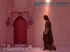 jesus cristo caminhando seu nome aramaico