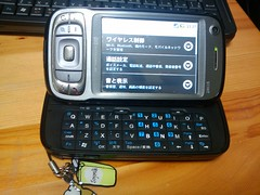 Kaiser android with japanese locale