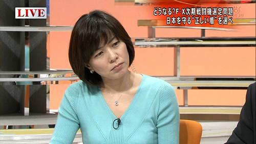 八木亜希子の画像 p1_8