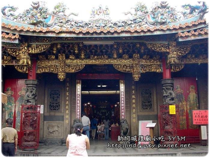 新竹城隍廟小吃-023