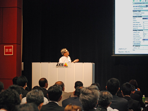 Axis Technology Showcase Tokyo, May 27, 2009 3