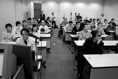 Japan OpenSolaris UG 053009