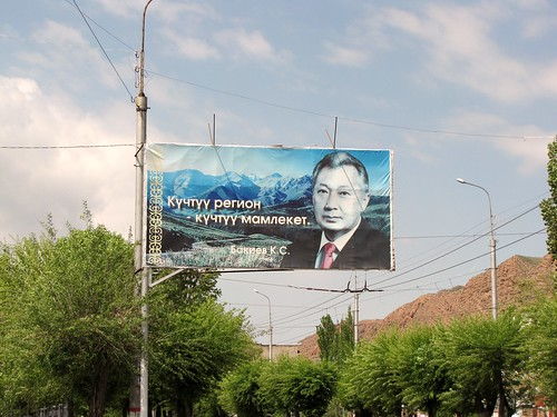 Observations from Kyrgyzstan
