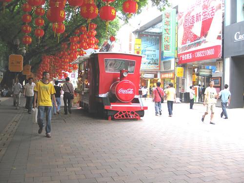 闲谈广州的北京路和上下九步行街 2009年