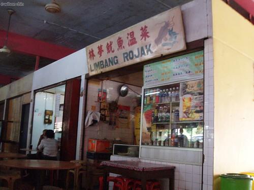 Limbang_Rojak