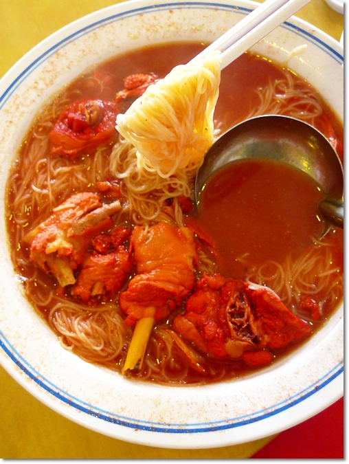 Red Wine Chicken Mee Suah