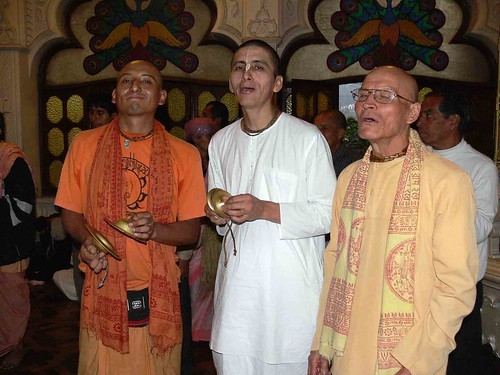 Photo from Vyasa Puja 2008 Peru
