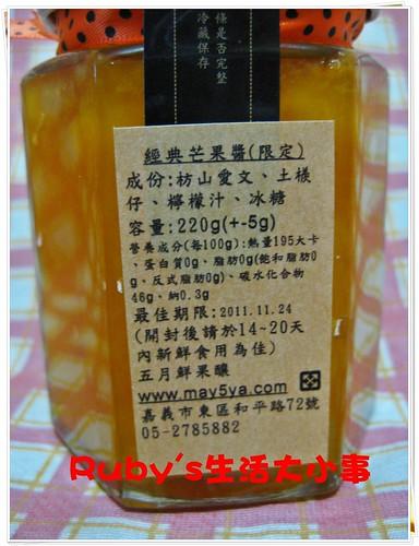 五月鮮果芒果醬 (3)