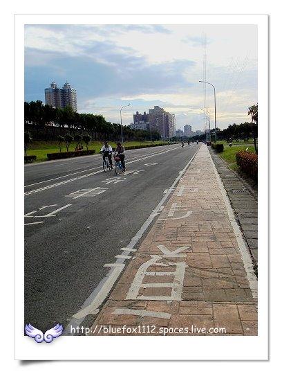 081227永和自行車道01
