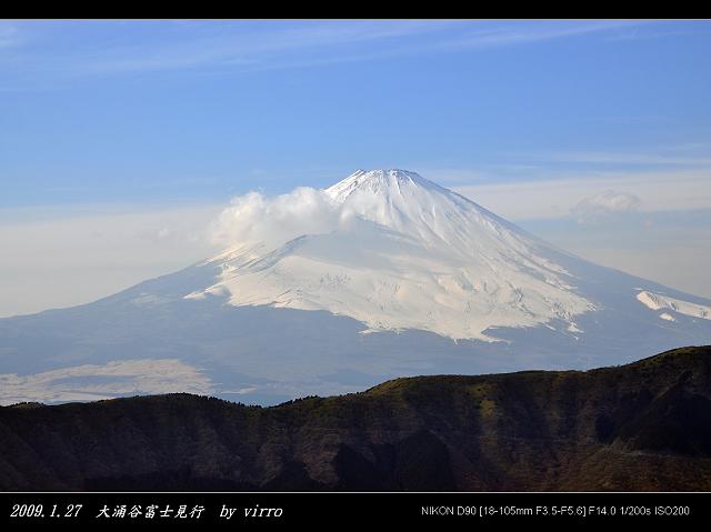 [原创] 富士见 希望在神奈川箱根的雨中消散(11P) - 路人@行者 - 路人@行者