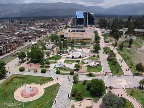Universidad Nacional del Centro del Perú, UNCP