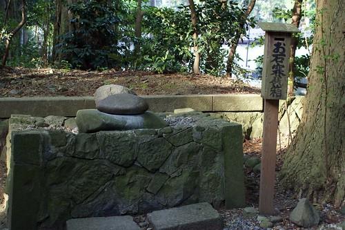 弥彦神社の重軽の石