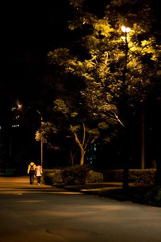 長路 - Long road.