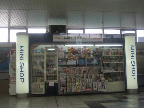 在車站內的小舖