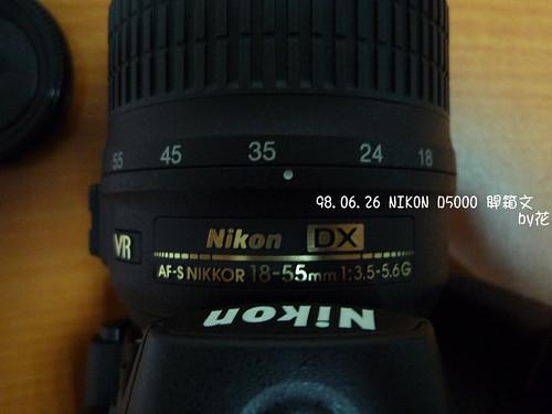 你拍攝的 P1010580。