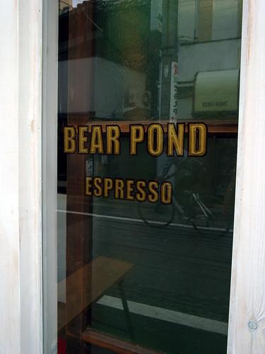 BEAR POND ロゴ by agni99.