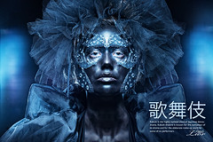 Kabuki - Dark (jamari-lior) Tags: woman girl beauty fashion japan photography bonn fotografie kabuki mode styling sayuri japanesefashion fashioweek visagistik jamarilior