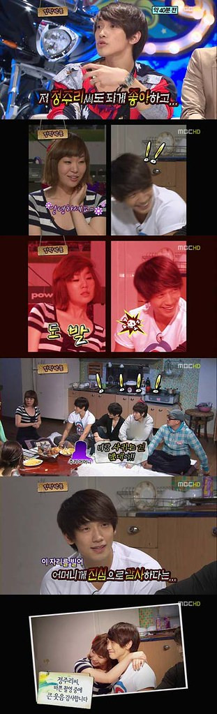 MBC Cometoplay (15)