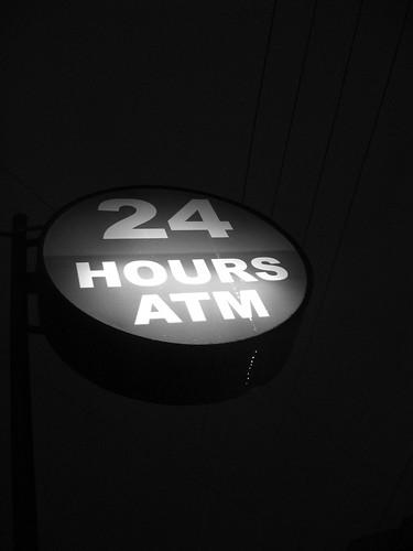 ATM by Sambhu Sankar