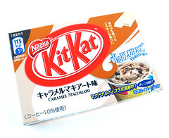 Kit Kat McFlurry Caramel Macchiato Box